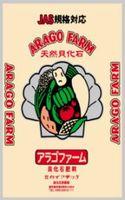 farm_mark-188x300